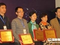 2012智慧城市发展水平评估10城市获奖