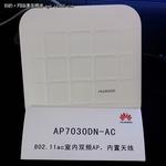 极速无线极致体验华为11ac产品商用发布