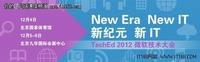 Lync Server 2013:架构优化特色展示