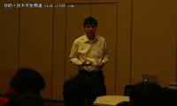 TechEd 2012:IE10前端开发干货分享