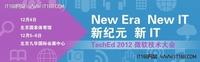 Exchange 2013:本地自建升级与共存
