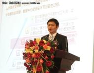 浪潮软件总监张东:发展模块化数据中心