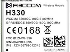 H330系列无线通信3G模块上市