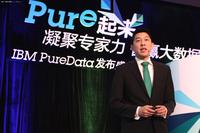 PureData专家力量成就大数据时代价值