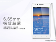 OPPO手机 Finder X907 苏宁易购价2498