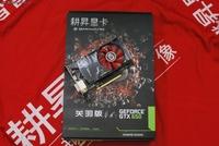 大显存低功耗 耕�NGTX650关羽售999元