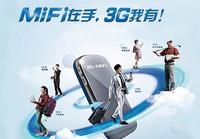 无线网络随身带  大唐电信MIFI 820首测