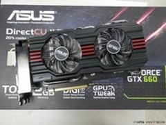华硕GTX660游戏显卡热卖中