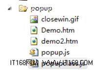 Web开发中的弹出对话框控件介绍