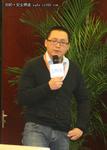 林涛:BYOD发展动力与安全需求分析