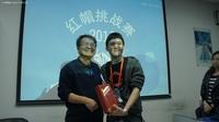 新加坡学员获第二届红帽区域挑战赛冠军
