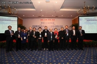 英特尔参与养老服务信息化工委会创建