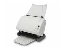 独特倾斜扫描功能 柯达i1320特价8988元