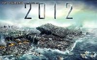 挑战OR应战 2012年网络行业大事件盘点