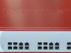 网威下一代入侵检测系统全面支持IPV6