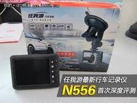 任我游最新行车记录仪N556首次深度评测