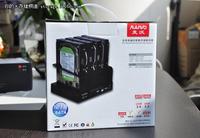 MAIWO麦沃 四盘位USB3.0硬盘底座K305