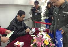 四核仅售999元 北斗小旋风北京限量开售