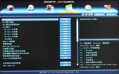 参评主板参数及技术解析之技嘉Z77X-UP7