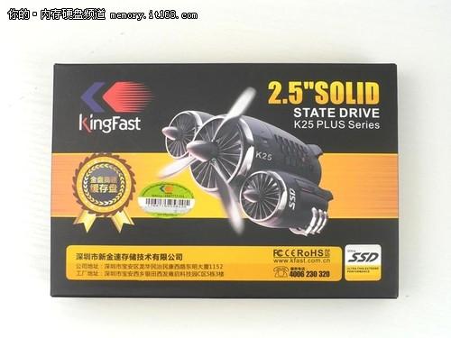 极致升级 金速高速缓存盘K25销量惊人