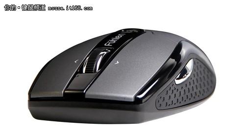最舒适最便捷 商务节能鼠标富勒A35G