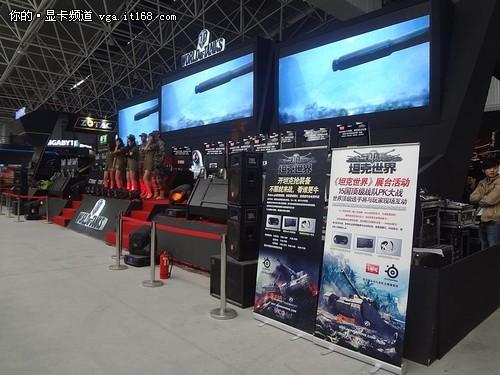 iGame携手坦克世界征战WCG2012总决赛