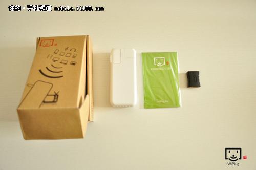 手机电视多屏互动 无线传输WiPlug体验