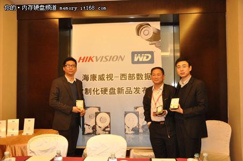 WD与海康威视携手发布定制化监控硬盘