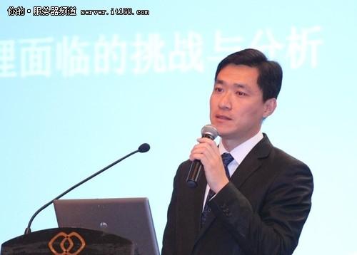 惠普宣布推出安腾9500系列服务器平台