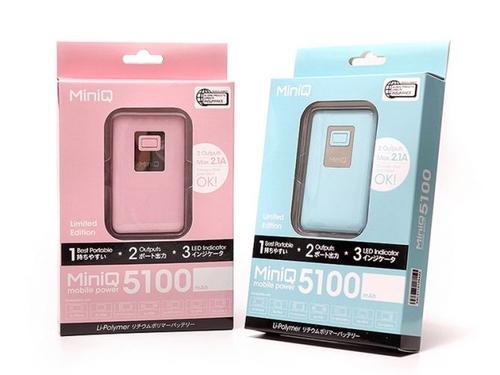 成双成对有爱充电 MiniQ 5100移动电源