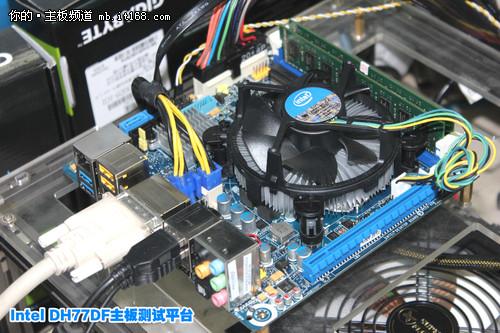 Intel-DH77DF主板测试平台介绍