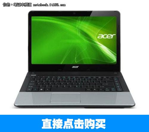 三代i5大屏本宏碁E1-571G京东仅售3199