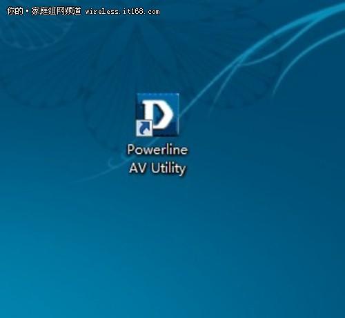 D-Link DHP-500AV电力猫