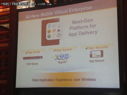 Aruba下一代AC 首发802.11ac和应用感知