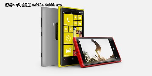 Lumia920首次降价300元 京东商城报4299