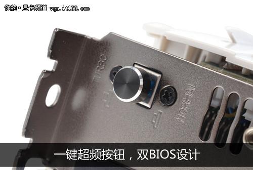 公版卡弱爆了 七彩虹iGame670详细评测