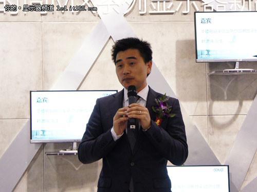华硕MX系列显示器新品品鉴会在京召开