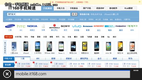 界面和内置软件的使用