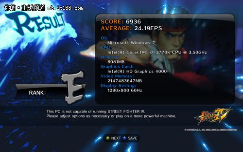8品牌10款Z77主板游戏测试部分一