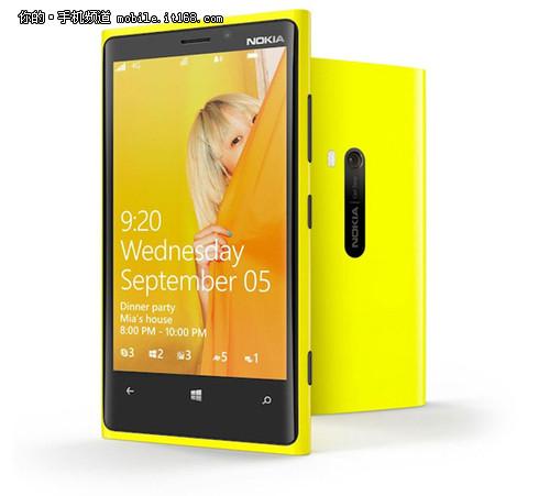 高层暗示 千万像素诺基亚Lumia922再曝