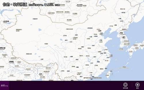 启用Win8系统开始屏幕地图应用定位技巧