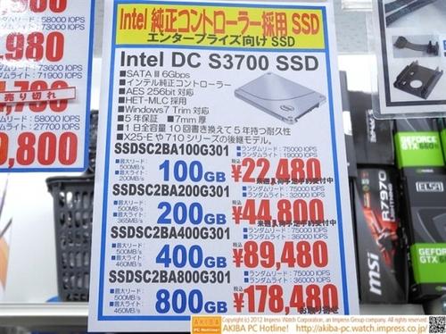 自家设计主控 Intel企业SSD S3700开卖