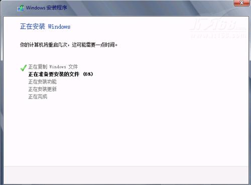 基于Core模式安装配置SQL Server 2012