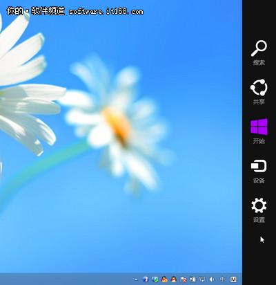 快捷键操作 Win8徽标键组合应用大全
