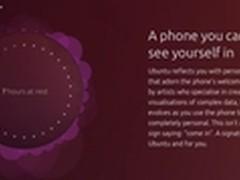 桌面系统来到手机 Ubuntu手机系统解析