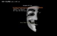 黑客组织Anonymous扬言2013将发动攻击