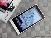 千元手机首选 读者i800目前售价999元