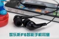 娱乐听F6 时尚智能手机耳塞水滴设计!