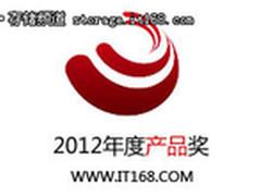 IT168年度产品奖:Symantec备份一体机