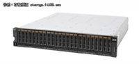 年度产品:IBM Storwize V3700磁盘阵列